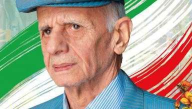 مهندس سید رضا مقیمی اصل